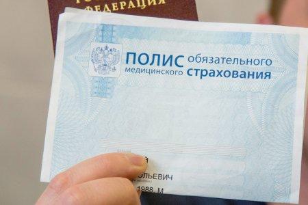 Как в России теперь лечат рак: новые правила лечения по полису ОМС